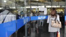 AFIP 1